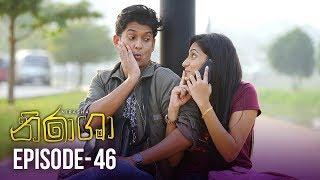 Nirasha | Episode 46 | සතියේ දිනවල රාත්රී 08.30 ට - (2019-02-06) | ITN Thumbnail