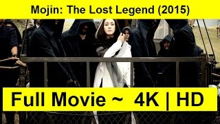 Mojin: The Lost Legend Full Length