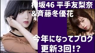 【関連動画】 欅坂46 平手友梨奈 石森虹花 迷演技!!エセ関西人の忍者 ...