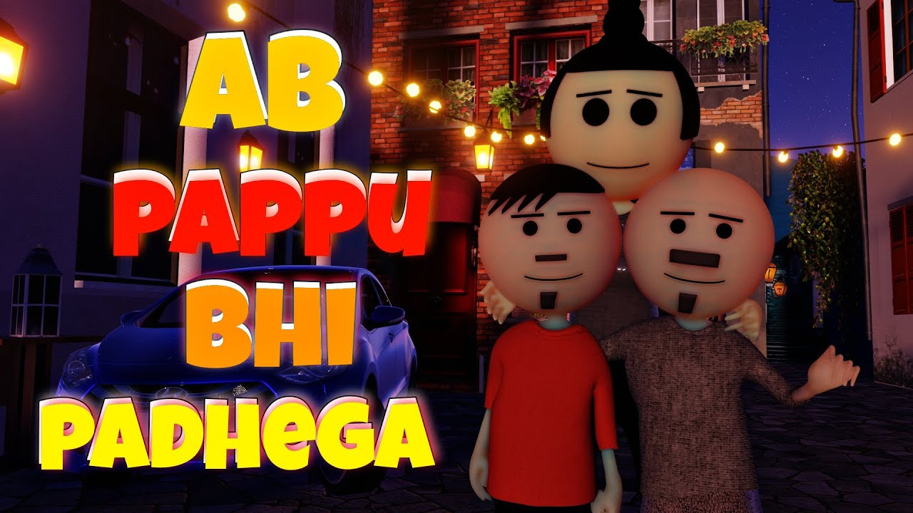 Ab Pappu Bhi Padhega |  India's Largest Free Webinar on Bhagavad Gita | by Dr. Vivek Bindra