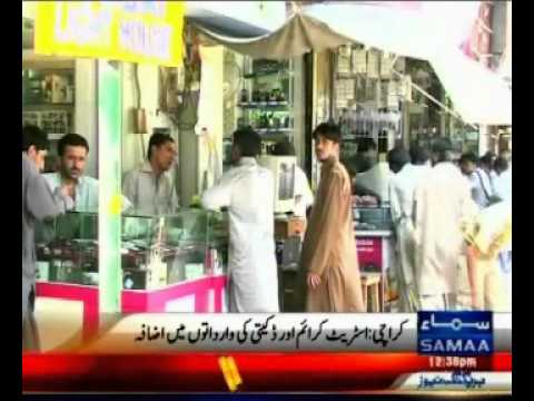 Karachi gets first anti-street crime squad
