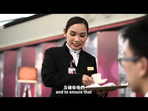 Working at the Airport: Plaza Premium Lounge Hong Kong International Airport