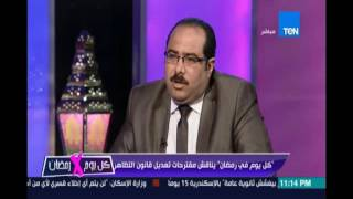 النائب محمد الكومي يرد على طارق العوضي: مش كل النواب بيكونوا تحت ضغوط الحكومة