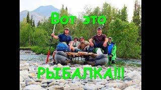 Рыбалка в Тайге. Бешеный клёв! Приполярный Урал  6-я Часть