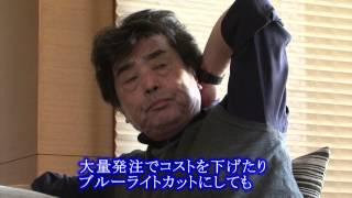 カンブリア宮殿 Ryu's eye(ジェイアイエヌ 代表取締役社長・田中仁)