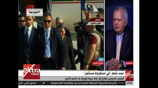 المواجهة| محمد العرابي: كلمة الأستقرار كانت وراء ما تجنيه مصر الان على مستوى العلاقات الدولية