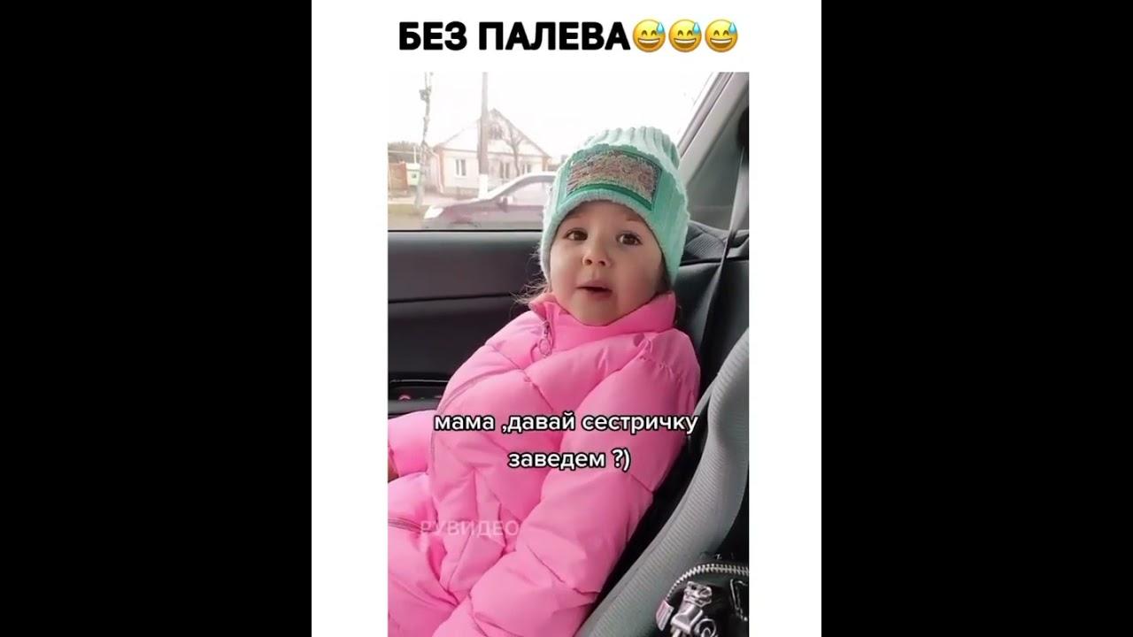 БЕЗ ПАЛЕВА