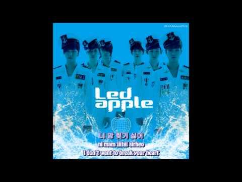 Клип Ledapple - Something Wrong