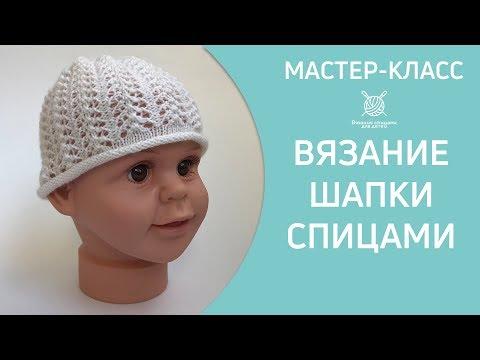 Детские ажурные шапочки спицами с описанием для девочек