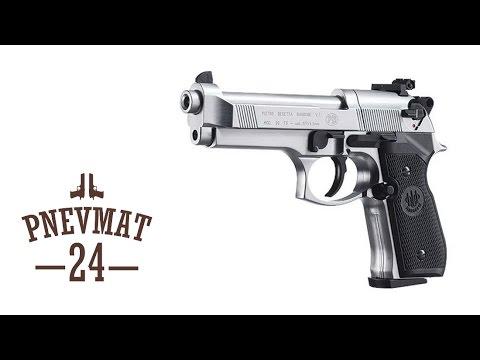 Пневматический пистолет umarex beretta elite 2 (5. 8090) – купить на ➦ rozetka. Ua. ☎: (044) 537-02-22, 0 (800) 303-344. Оперативная доставка.
