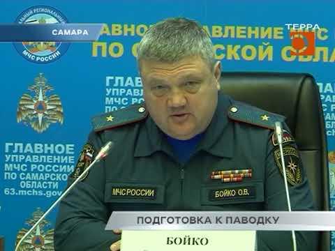 В Самарской области началась подготовка к паводку