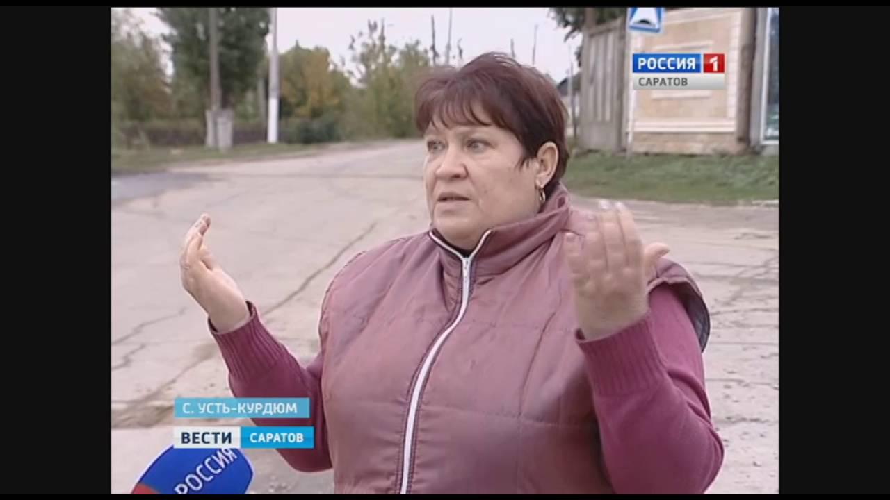 Серьезная авария на трассе в Усть-Курдюме - YouTube