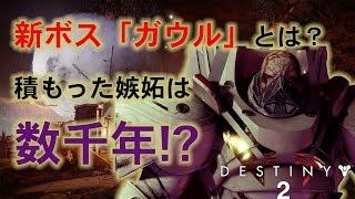 チャンネル登録よろしくお願いします☆ → https://www.youtube.com/subsc...