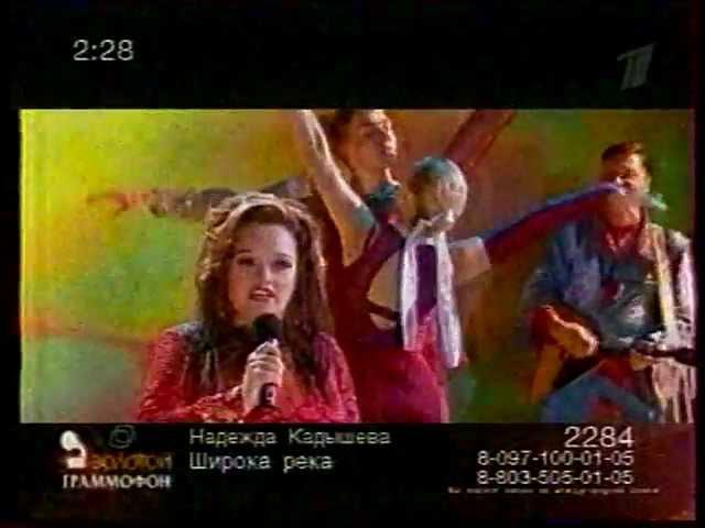 «Кадышева Концерт Видео Смотреть» — 1989