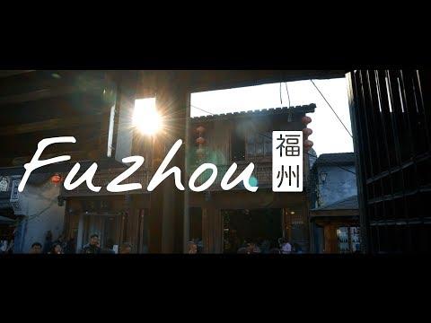 Fuzhou 2017