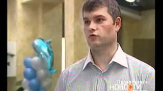 В Прокопьевске открылся новый аквапарк(Новый водный комплекс принимает гостей ежедневно с 12:00 до 00:00. Об условиях пребывания можно узнать в приемно..., 2012-07-13T06:15:48.000Z)