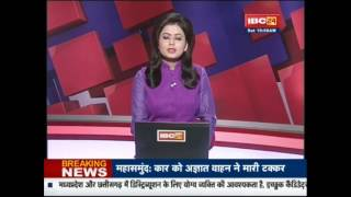 Brave news anchor read her husband accident news live At ibc 24 news