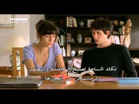 فيلم فرنسي قصير ومترجم TV5