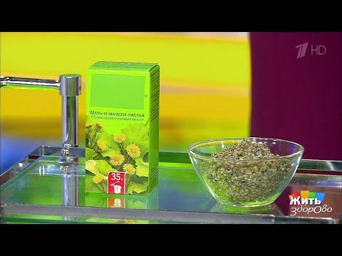 Жить здорово! Травы, опасные для печени. (29.09.2017)