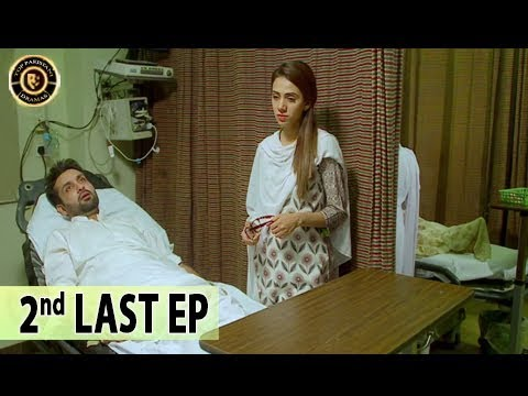 Iltija – 2nd Last Episode | Affan Waheed – Tooba Siddiqui