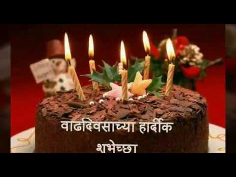 Birthday Cake Images With Wishes Marathi Imaganationface Org