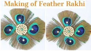DIY//How to make #Feather Rakhi / #DIY Feather Rakhi Hand made