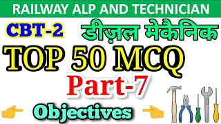 MCQ Set 7 Mass Weight Density: Basic Science and Engineering