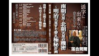 落合莞爾の3rd DVD、絶賛発売中! WONDER EYES STORE http://wonder-eye...