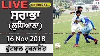 🔴 [Live] Sarabha (Ludhiana) Football Tournament 16 Nov 2018