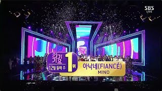 MINO(송민호) - '아낙네(FIANCÉ)' 1209 SBS Inkigayo : NO.1 OF THE WEEK