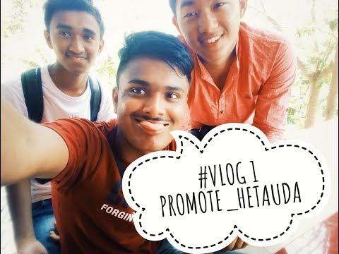 TRIBHENI REVEALS #VLOGS_1 (HETAUDA)