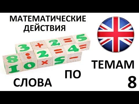 ✿ ГОВОРЯЩАЯ РУЧКА Развивающие Игрушки Азбука, Математика и Английский Для Малышей Educational Toys