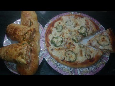 صورة  طريقة عمل البيتزا طريقه عمل البيتزا والبيتزا ساندوتش بعجينه ناجحه جدا ومقادير متوفره في مطبخك سهله واقتصاديه طريقة عمل البيتزا من يوتيوب