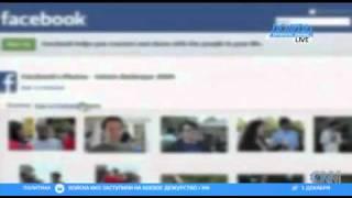 видео Facebook за безопасность пользователей!
