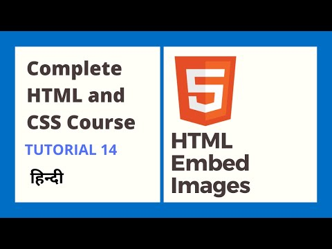 HTML Images (HTML And CSS Tutorial 14)