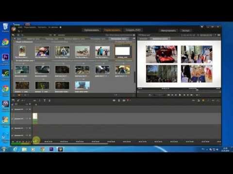 Как сделать эффект картинка в картинке на видео
