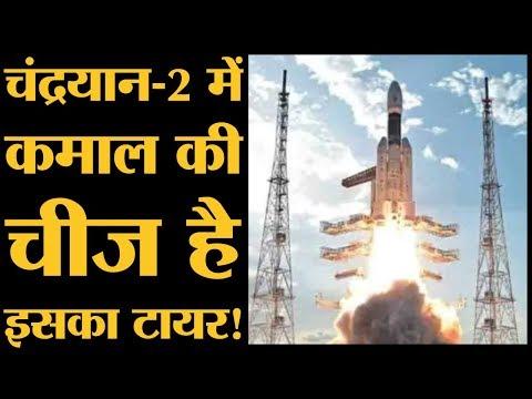Chandrayaan-2 की पूरी