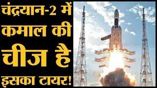 Chandrayaan-2 की पूरी जानकारी