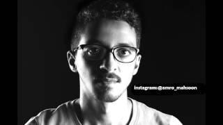 وتبقى لي - حسين الجسمي - جيتار