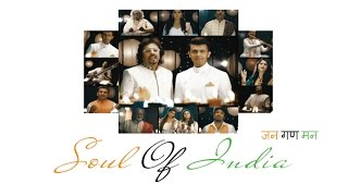 Video Jana Gana Mana  - The Soul of India. Sonu Nigam, Bickram Ghosh. Music Video HD download MP3, 3GP, MP4, WEBM, AVI, FLV Juni 2018