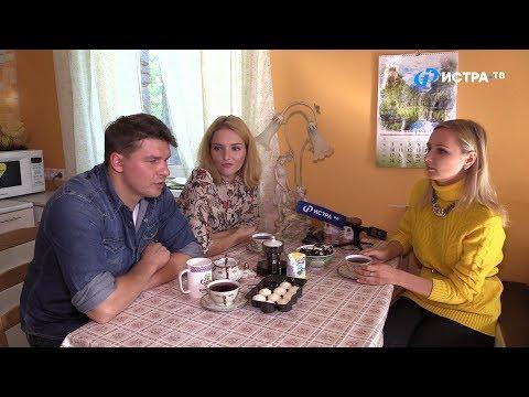 Актёры Руслан Ягудин и Алла Подчуфарова о семье, карьере и жизни в Истре