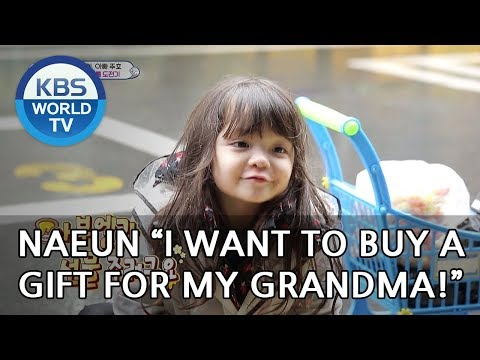 Naeun 'I want to buy a gift for my grandma!' [The Return of Superman/2018.12.16]