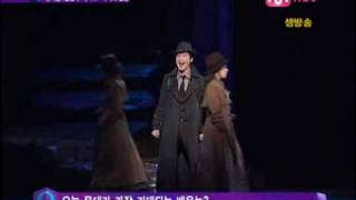 Moon Geun Young at Musical Jack The Ripper.flv