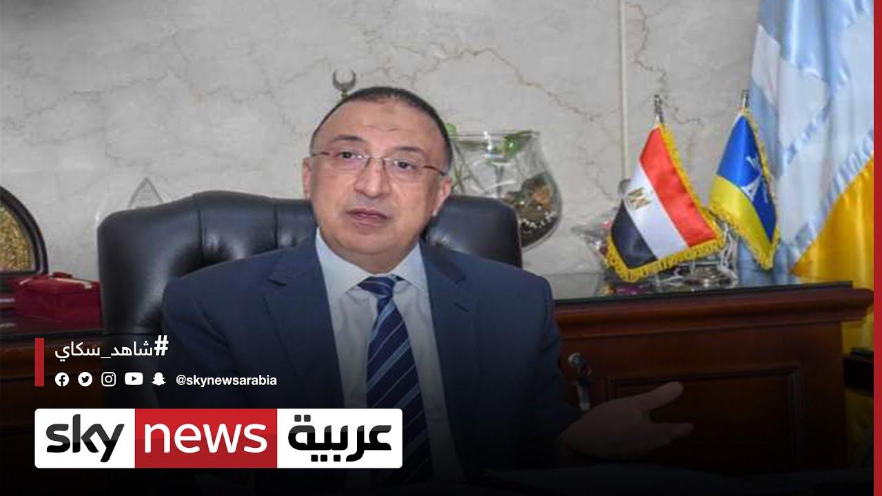 مصر.. محافظ الإسكندرية: الإصابات كلها بسيطة  - نشر قبل 24 دقيقة