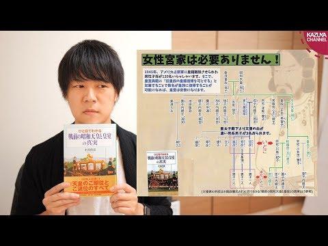 2019/05/05 サンデイブレイク105