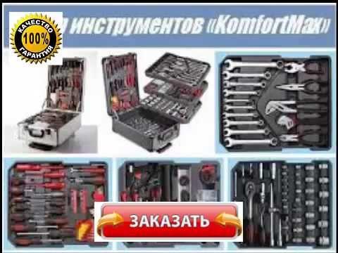 Ящик для инструментов от 11 грн!. Более 740 моделей!. Акции в интернет-магазинах!. Сравнить цены и выгодно купить!. Кейсы, чемоданы.