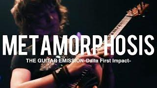 Metamorphosis / DAITA