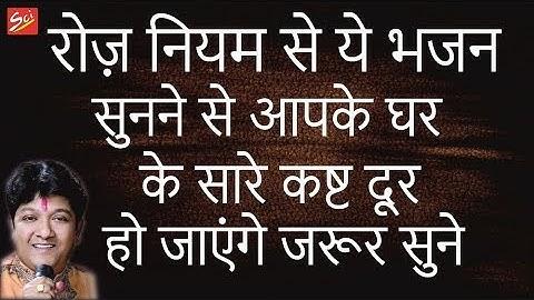 hari om namah shivaay by sanjay mittal