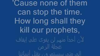 أغنية بوب مارلي مترجمة عربي Hd