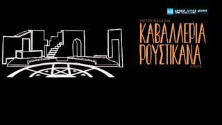 Καβαλλερία ρουστικάνα / TV SPOT / Εθνική Λυρική Σκηνή / Απρίλιος 2013